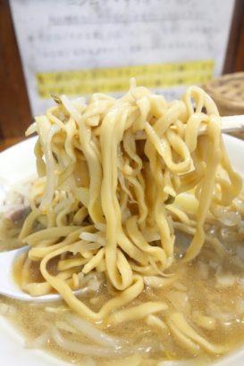 男気らーめんアカギ 麺
