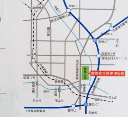 すばらしき群馬のはにわ展 パンフレット記載の群馬県立歴史博物館地図