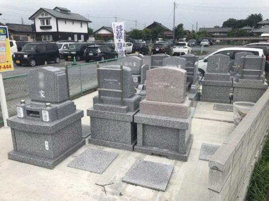 群馬 お墓探し