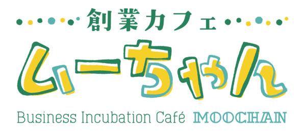 カフェ・ムーちゃん お店ロゴ