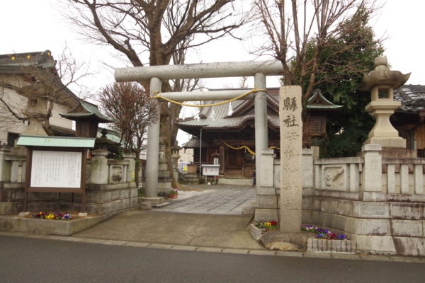 伊勢崎神社×はぐちさんコラボキーホルダー 伊勢崎神社入り口