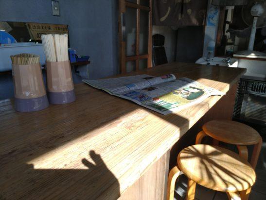 かみや テーブル席