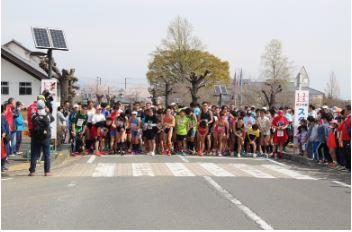 キラッとかんら観光キャンペーン マラソン