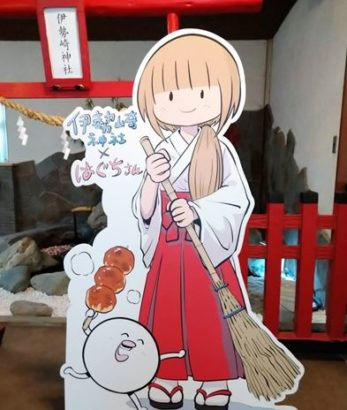 伊勢崎神社×はぐちさんコラボキーホルダー オリジナルパネル