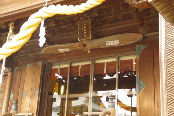 伊勢崎神社×はぐちさんコラボキーホルダー 伊勢崎神社の中2