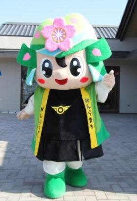 甘楽町キャラクターかんらちゃん