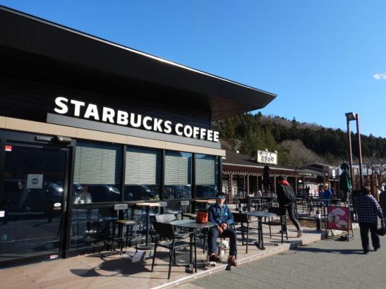 横川サービスエリア上り スターバックスコーヒー