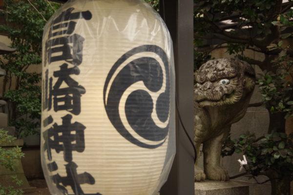 高崎神社 提灯
