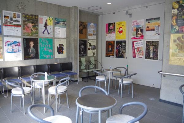 高崎市美術館 休憩スペース