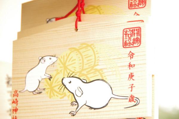 高崎神社 子の絵馬
