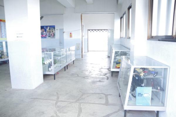牛伏山自然公園 郷土資料展示室