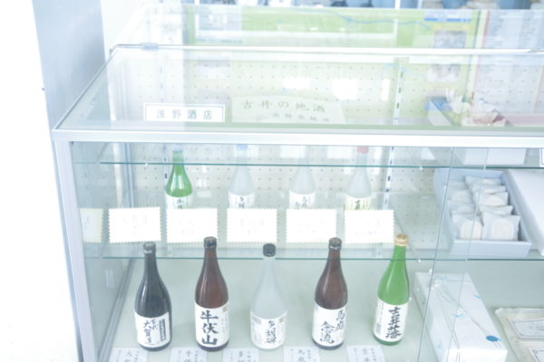 牛伏山自然公園 展示されている特選のお酒