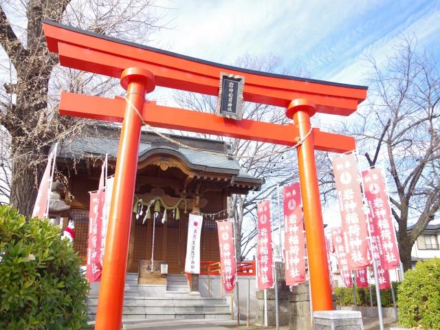 岩神稲荷神社 鳥居