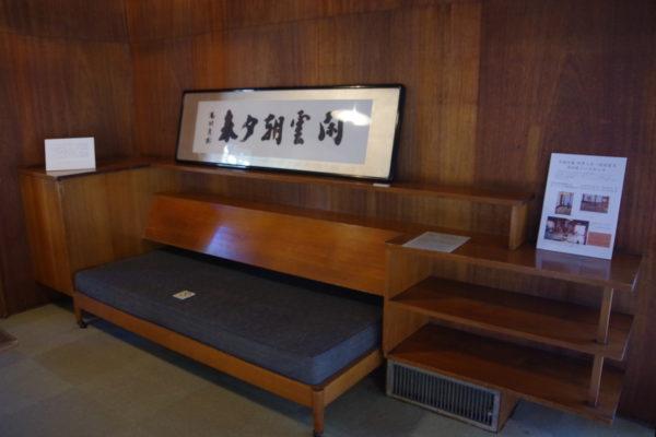 旧井上房一郎邸 家具