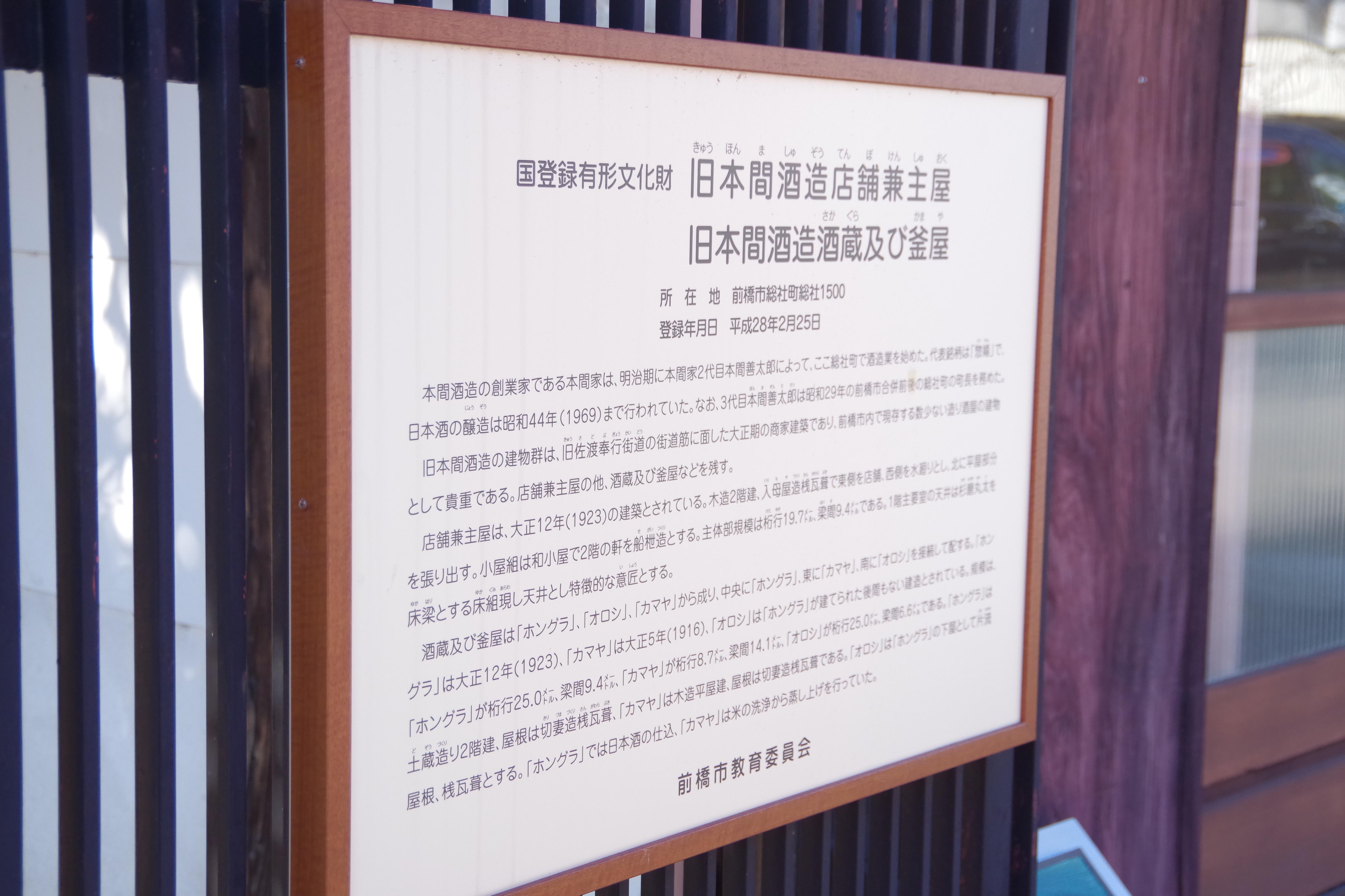 小祝神社 社殿2