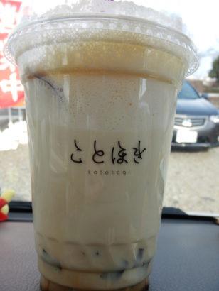 和カフェことほぎ タピオカミルクティー
