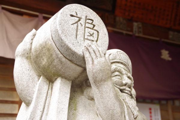 高崎神社 事代主神