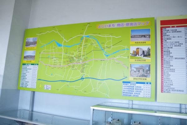 牛伏山自然公園 よしいまち商店・飲食店マップ
