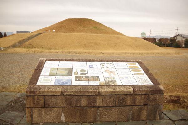 観音山古墳 国の史跡