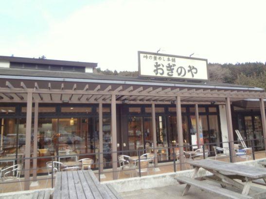 横川サービスエリア上り 外観
