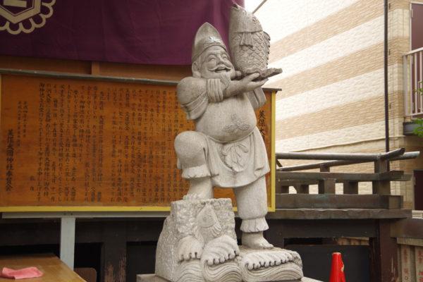 高崎神社 大国主神