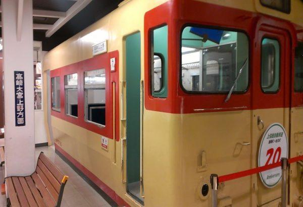横川サービスエリア上り メモリアルコーナーのレトロな電車