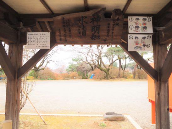 尾曳稲荷神社 奉納記念物の手水鉢