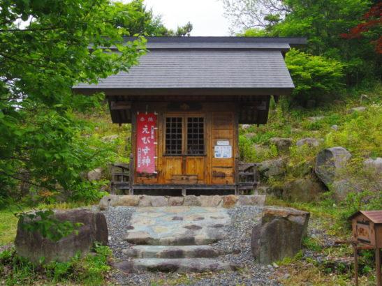 赤谷七福神めぐり 恵比寿天神社