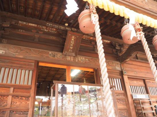 尾曳稲荷神社 拝殿・鈴