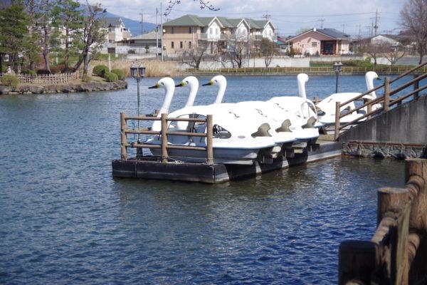 三ツ寺公園 ボート乗り場