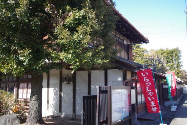旧本間酒造 店舗入口2