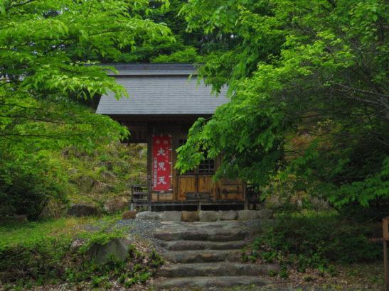 赤谷七福神めぐり 大黒天神社