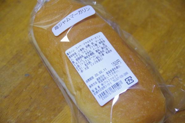 旧本間酒造 パン