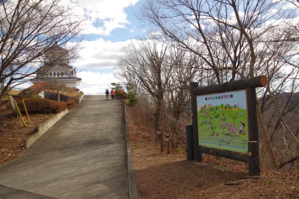 牛伏山自然公園 入り口