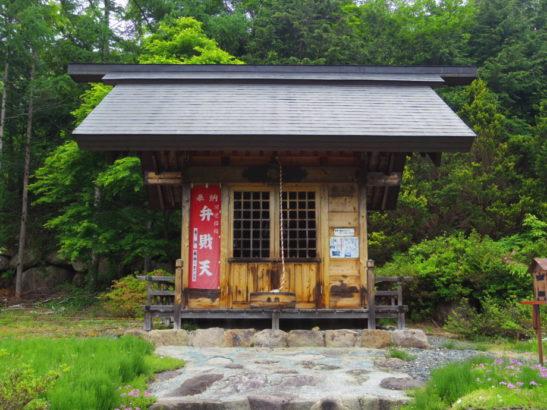 赤谷七福神めぐり 弁財天神社