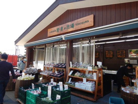横川サービスエリア上り E-NEXCO野菜市場
