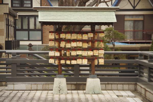 高崎神社 絵馬掛所