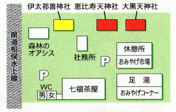 赤谷七福神めぐり 周辺の休憩スポット地図