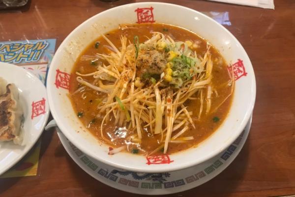 高崎のおすすめラーメン おおぎやラーメン高崎問屋町店の味噌ラーメン