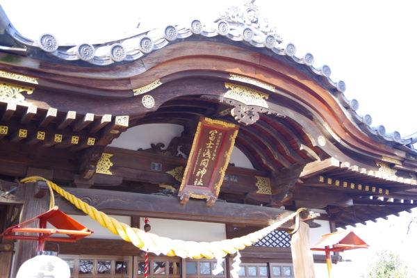 富士浅間神社 拝殿2