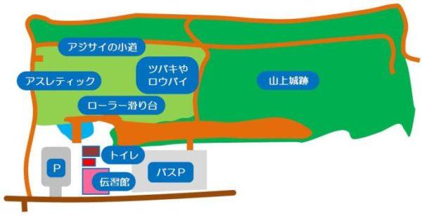 山上城跡公園 城址跡マップ