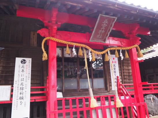 五霊神社 本殿