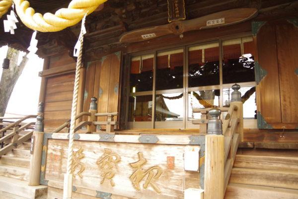 伊勢崎神社 木製のプロペラ