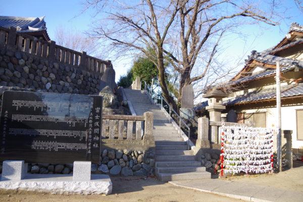 富士浅間神社 階段2