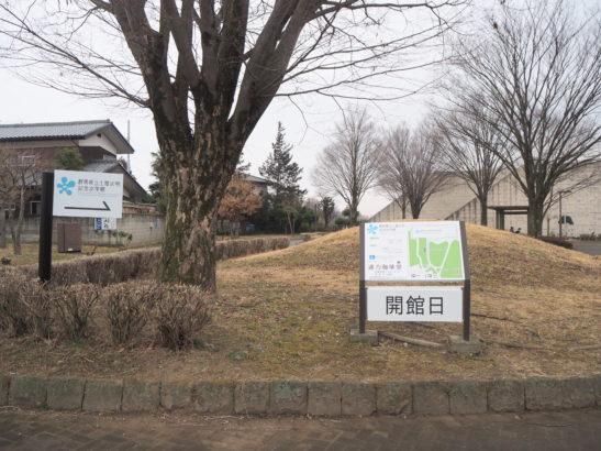 達乃珈琲堂 開館日 土屋文明記念文化