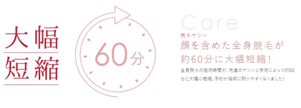 銀座カラー 高崎店 口コミ 評判
