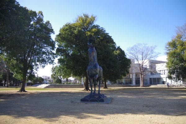 群馬の森 群馬県立近代美術館馬の像