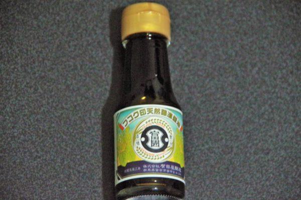 有田屋 復刻版フコク印天然醸造醤油