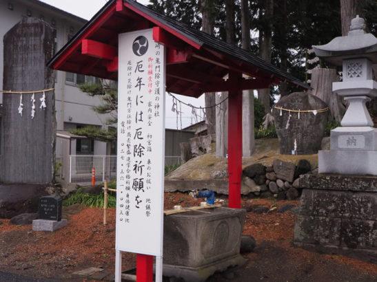 五霊神社 手水舎