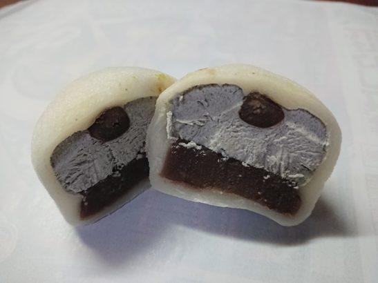 丸田屋総本店 生クリーム大福